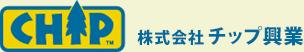 株式会社CHIP興業
